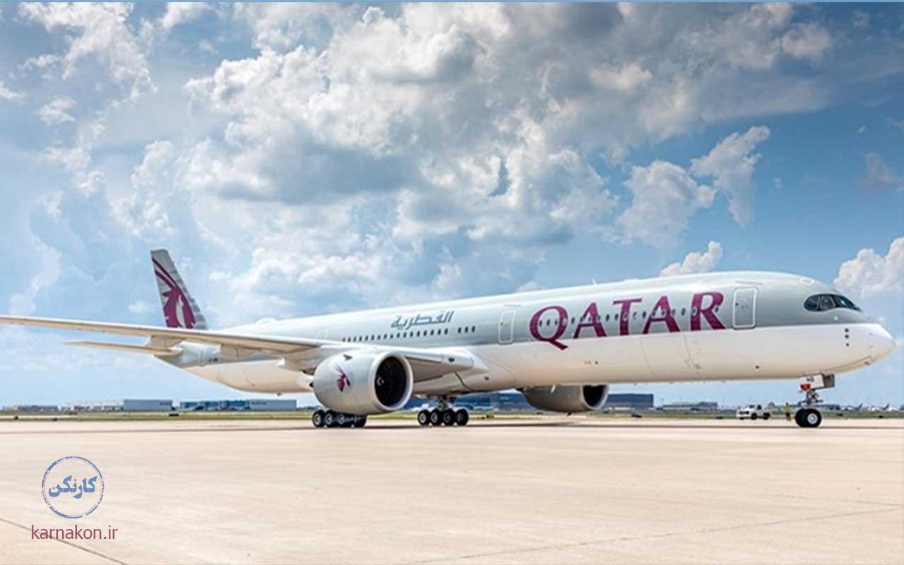 حقوق خلبان در قطر