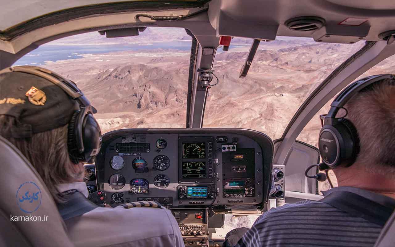 تحقیق درباره رشته خلبانی