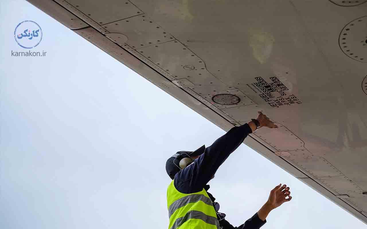 تکنسین تعمیرات هواپیما