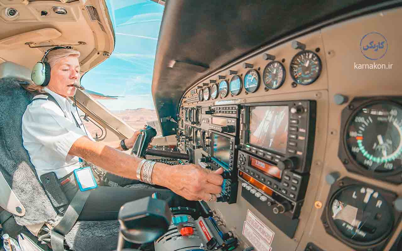 چگونه خلبان شویم