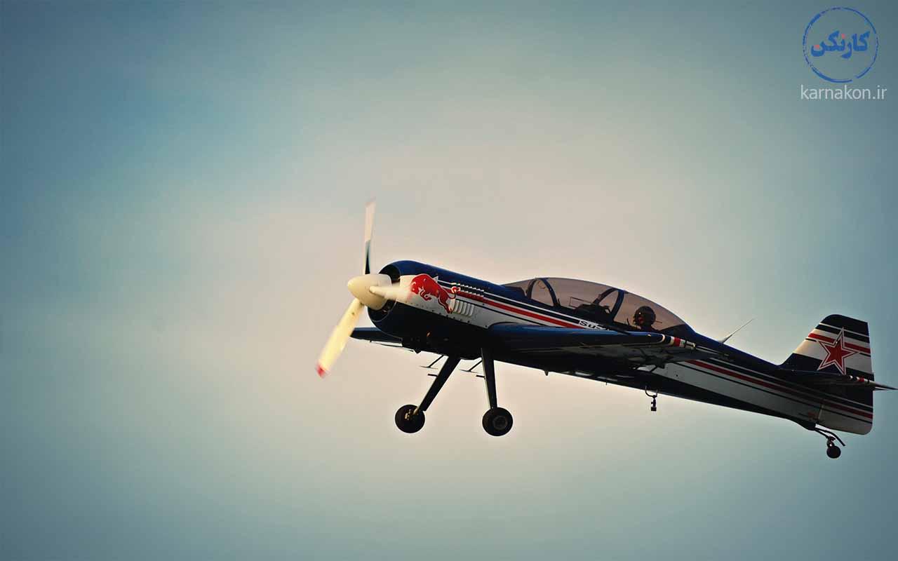 برای خلبان شدن چه رشته ای باید خواند