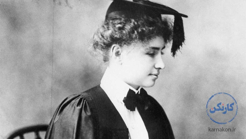 معلم خصوصی هلن کلر با هوش بین فردی بالای خود توانست او را به موفقیت برساند.
