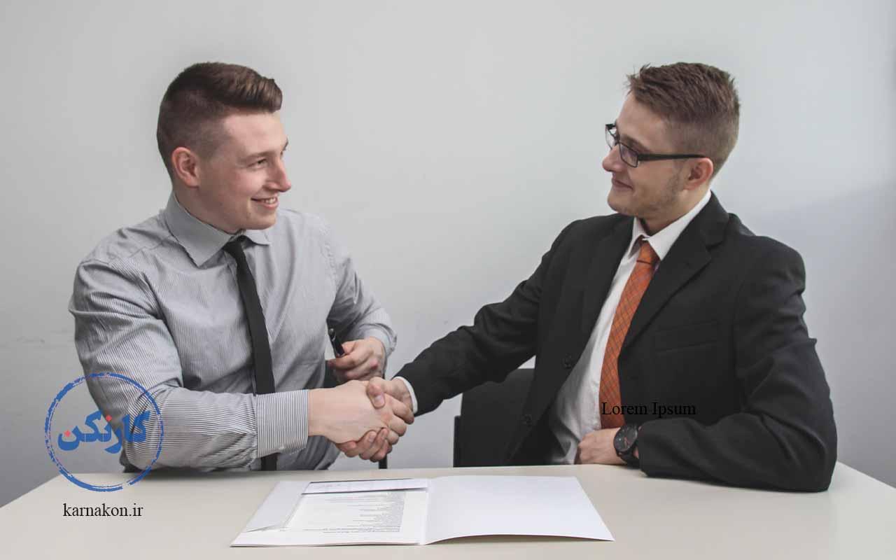 مهارتهای لازم برای مشاغل مربوط به رشته اقتصاد بازرگانی
