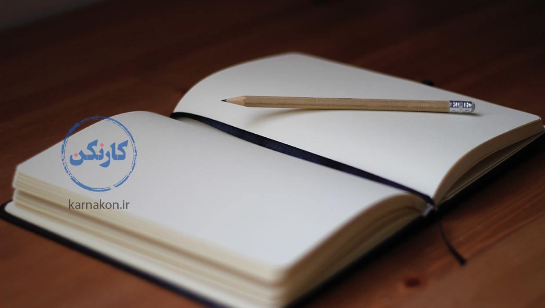 خاطرهنویسی یکی از راههای تقویت هوش درون فردی است.