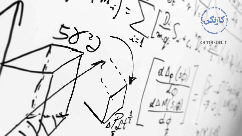 هوش منطقی ریاضی به دنبال یافتن الگوها و روابط است.