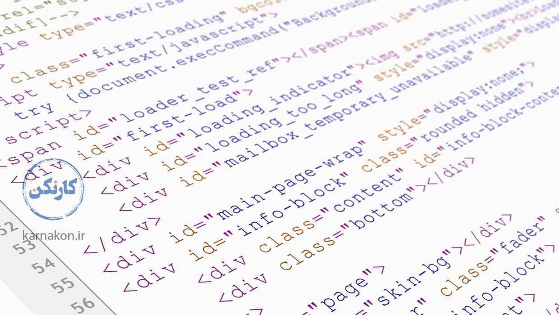 برنامهنویسها هوش منطقی ریاضی بالایی دارند.