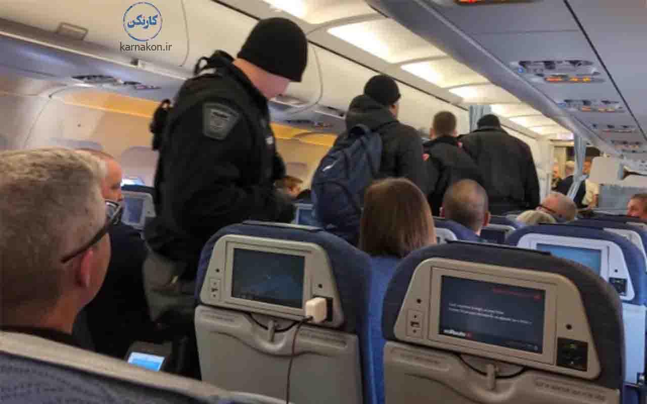 درامد شغل امنیت پرواز