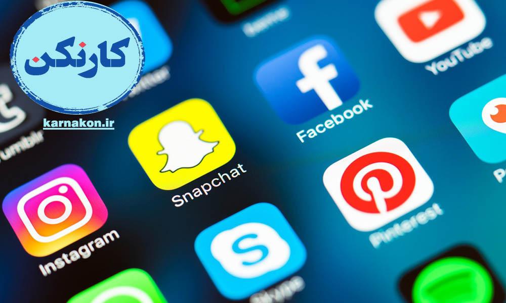 کسب و کار اینترنتی برای نوجوانان