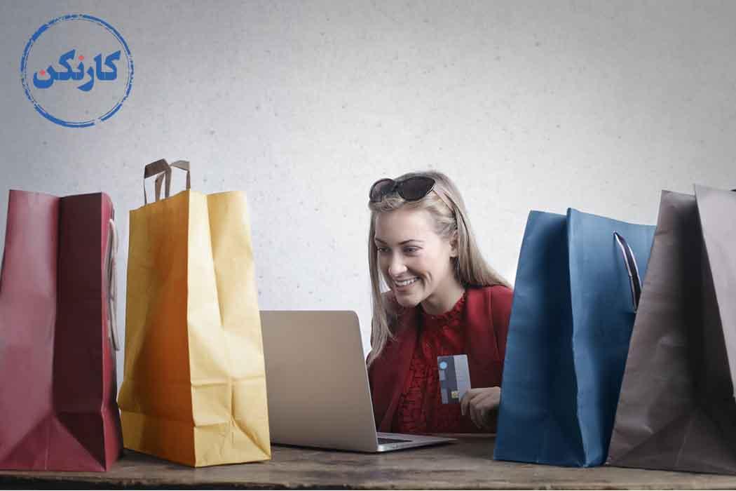 پول درآوردن از اینترنت با فروش آنلاین