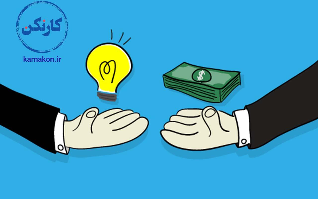 چگونه با سرمایه کم پول در بیاوریم