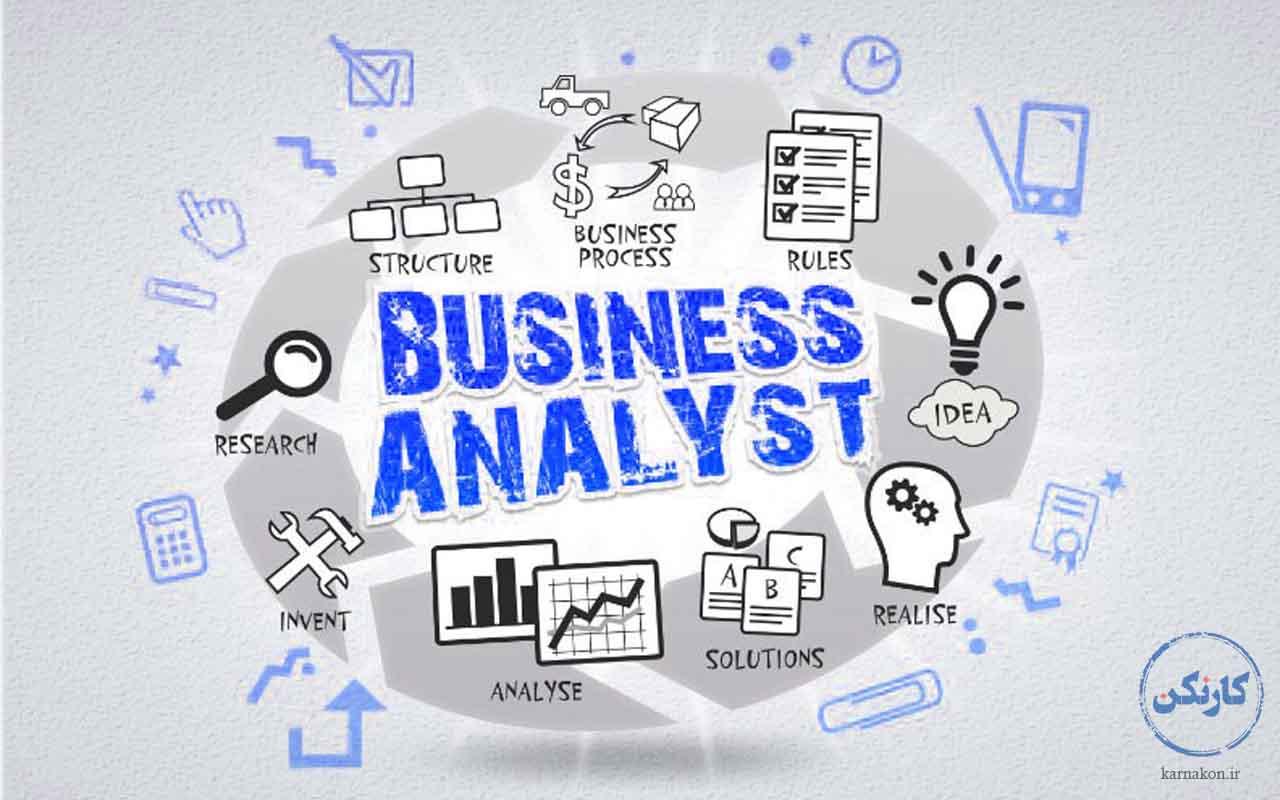 تحلیلگر کسبوکار - شغل های نوین خانگی