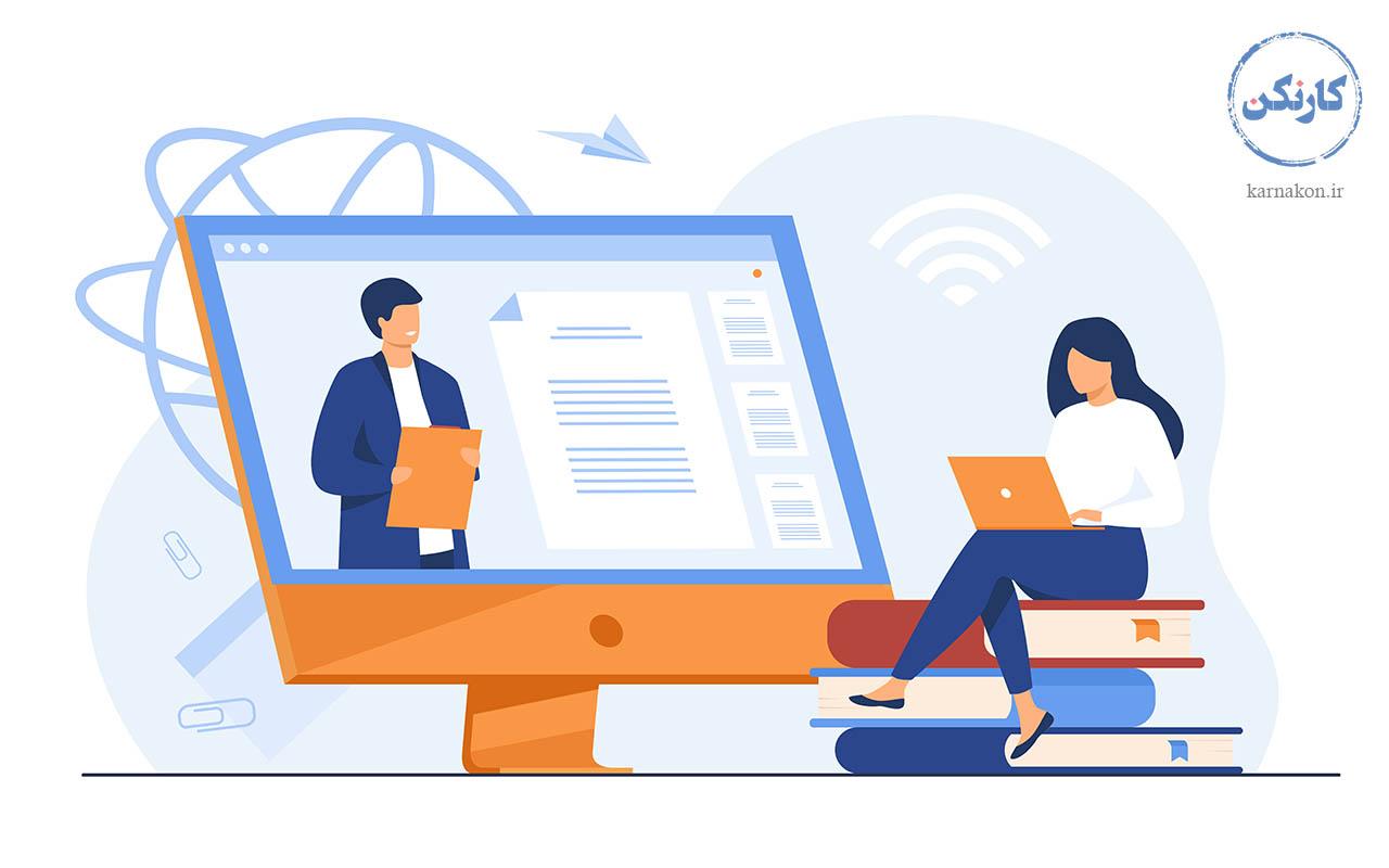 تدریس آنلاین - پولدار شدن سریع از طریق اینترنت