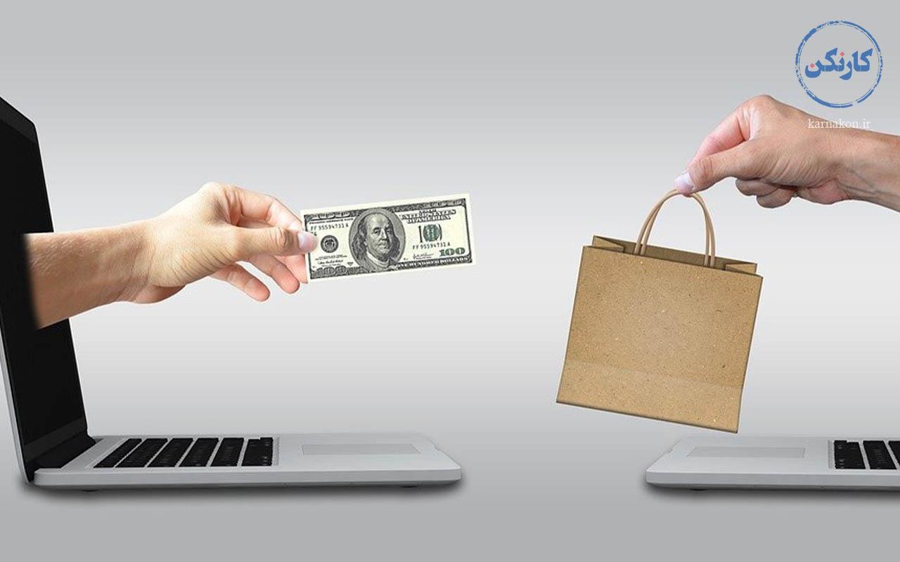 فروش محصولات - راه های پولدار شدن از طریق اینترنت