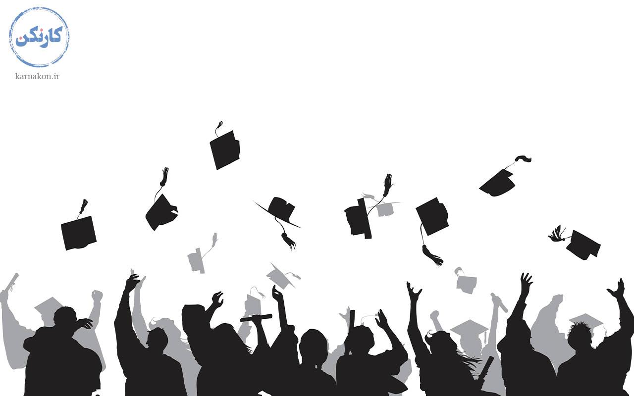 مزایای دانشگاه - ثروتمند شدن با درس خواندن