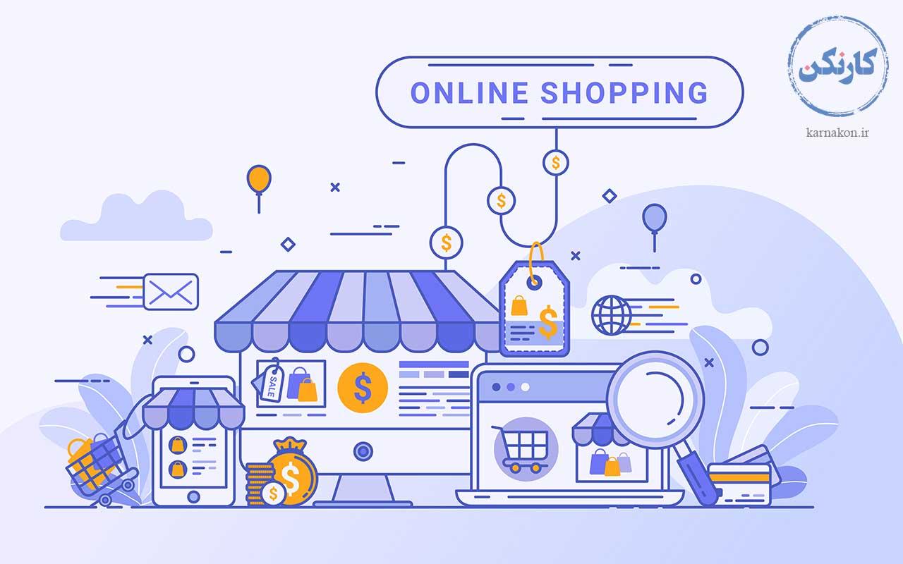 کسب و کار آنلاین - چگونه در ایران پولدار بشیم