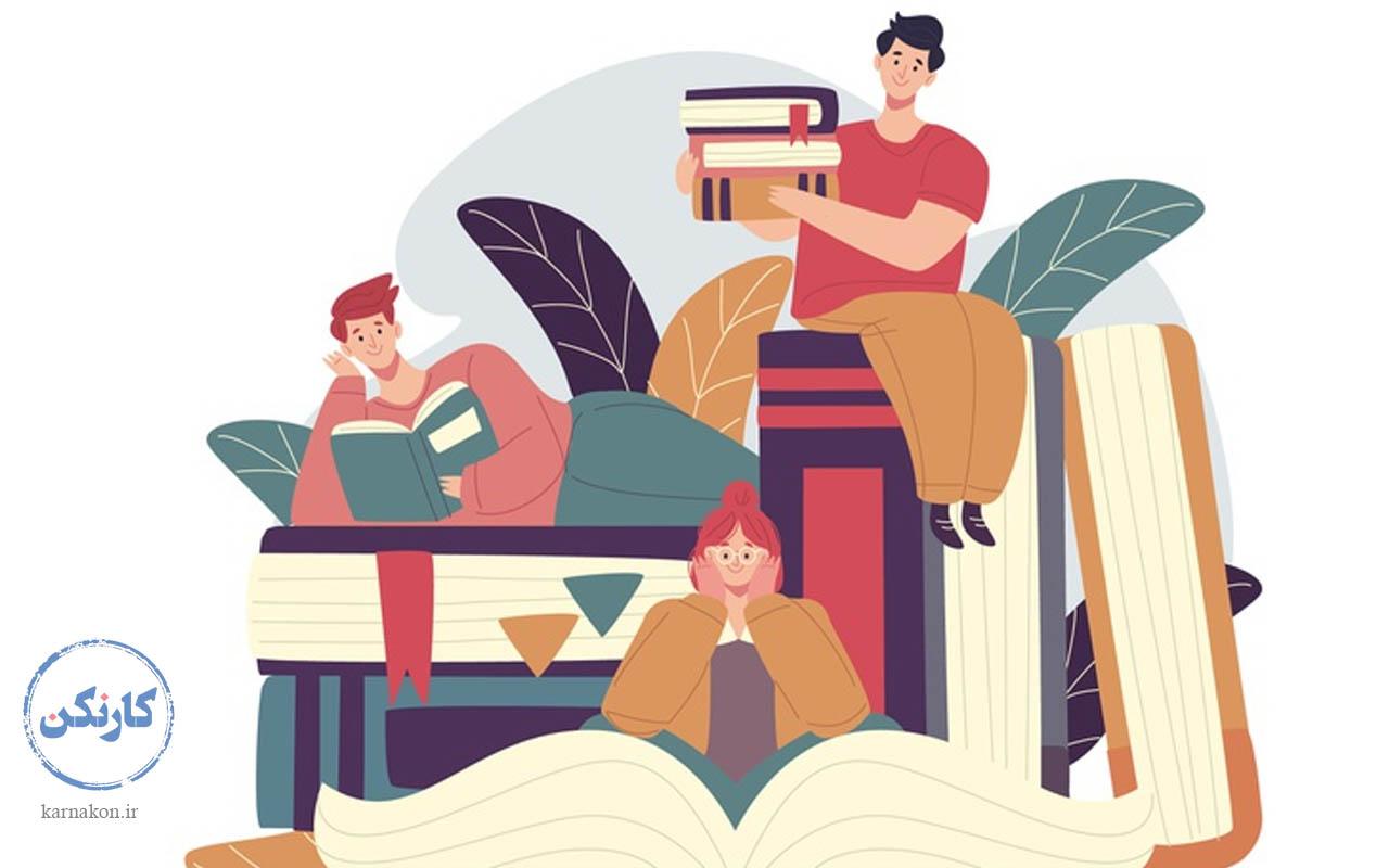 مطالعه - عادت روزانه افراد ثروتمند