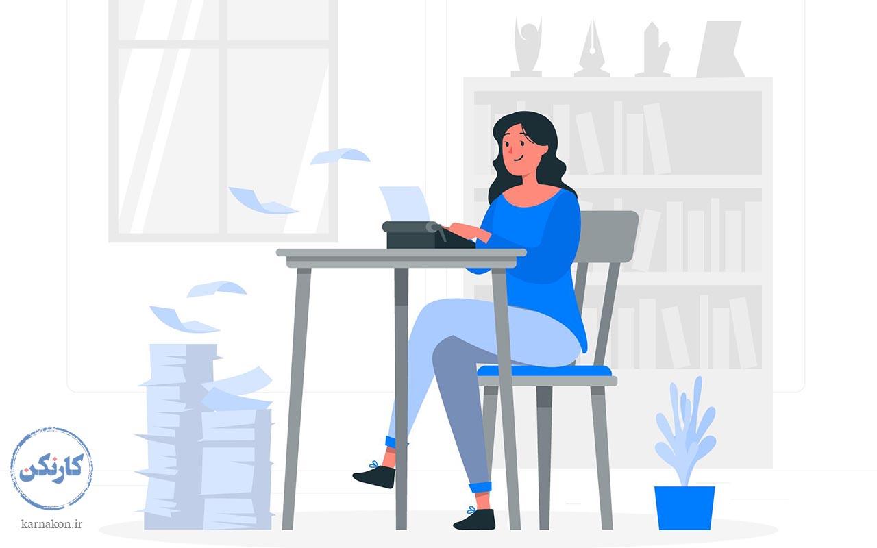 نویسندگی - نمونه های درآمد غیر فعال