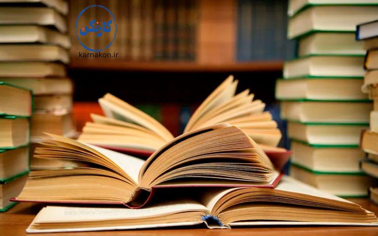 چگونه پولدار شویم - توسعه دانش حرفهای