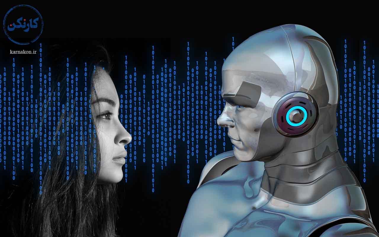 هوش مصنوعی - جدیدترین شغلها در تهران