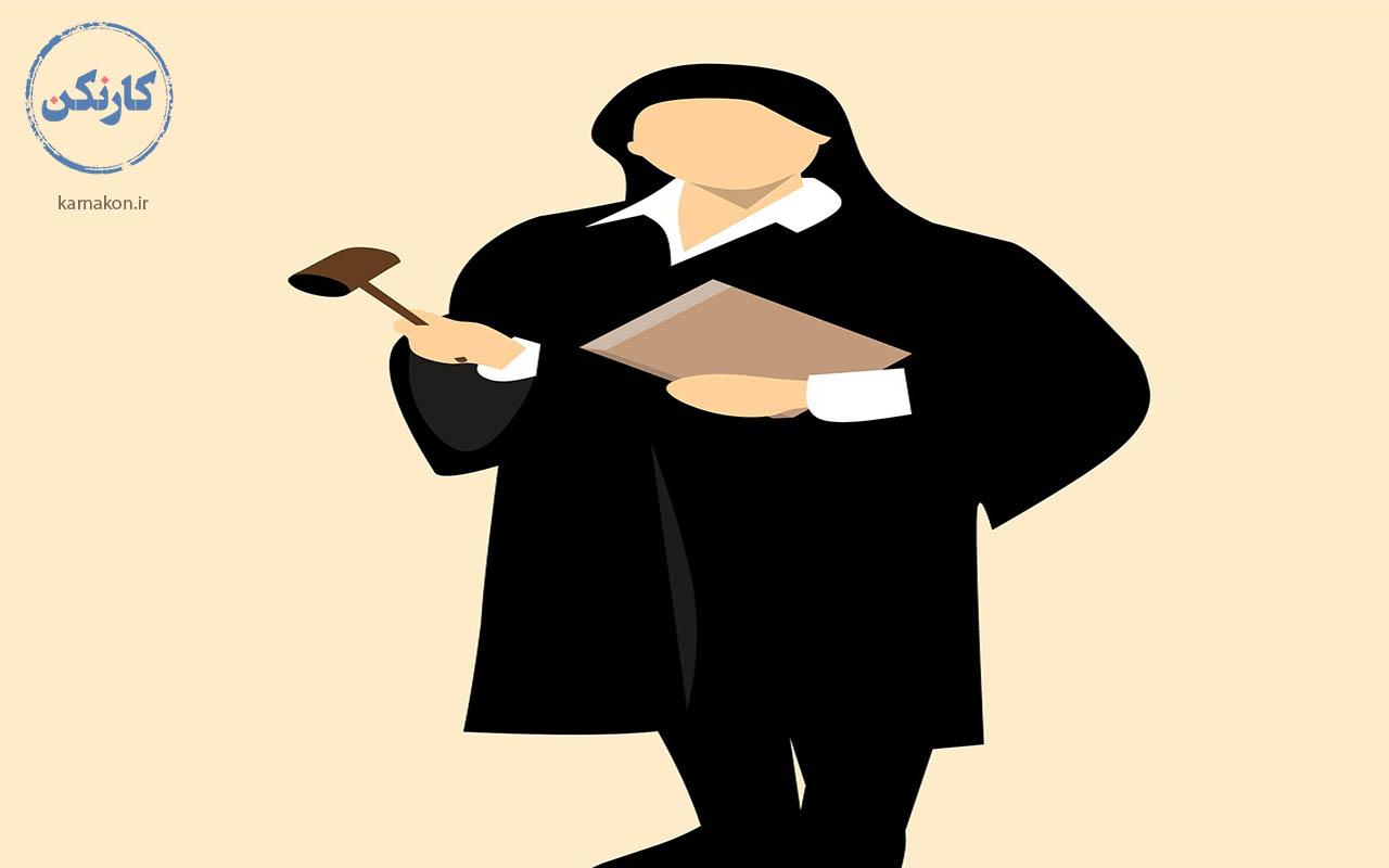 وکالت حقوق مشاغل پردرآمد برای خانمها شغلهای پردرآمد زنان بهترین و پولسازترین مشاغل برای زنان