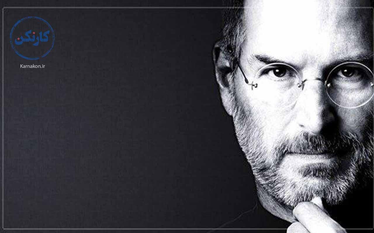 استیو جابز میلیاردرها چه شغلی دارند افراد ثروتمند چه شغلی دارند شغل ثروتمندترین افراد جهان شغل پولدارترین افراد دنیا