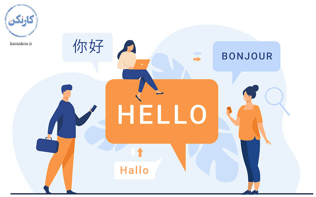 ترجمه - مشاغل خانگی پردرآمد اینترنتی