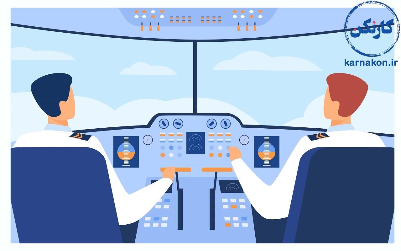 بهترین شغل برای مردان - خلبانان و مهندسان پرواز