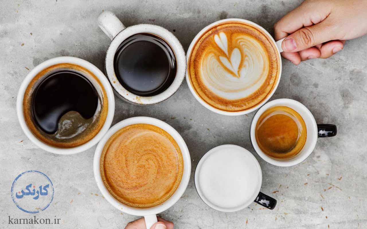 همه چیز درباره شخصیت شناسی و قهوه