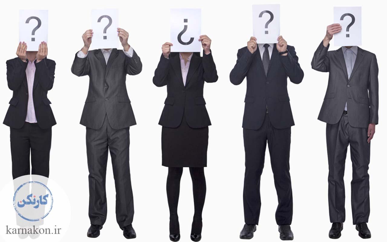شخصیت شناسی افراد در محل کار