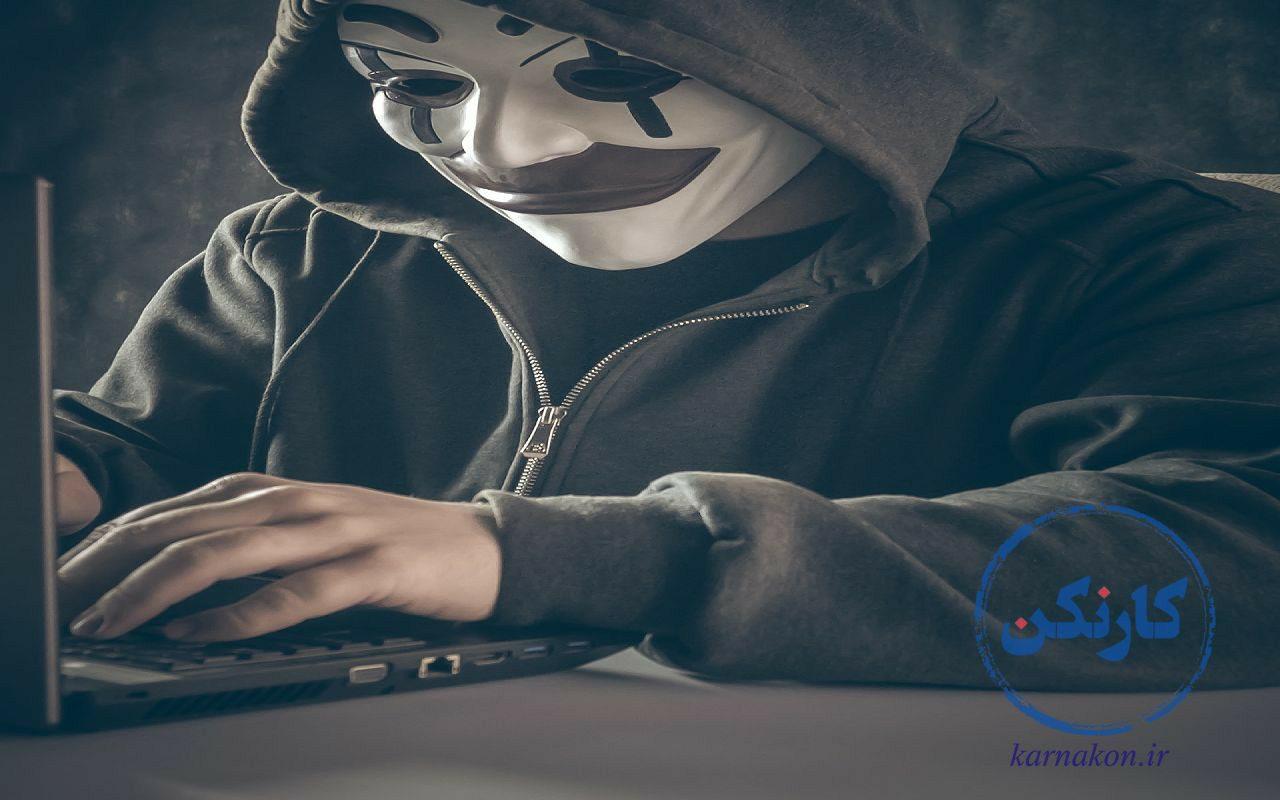 شغل های روبه رشد - متخصص امنیت وب و اطلاعات