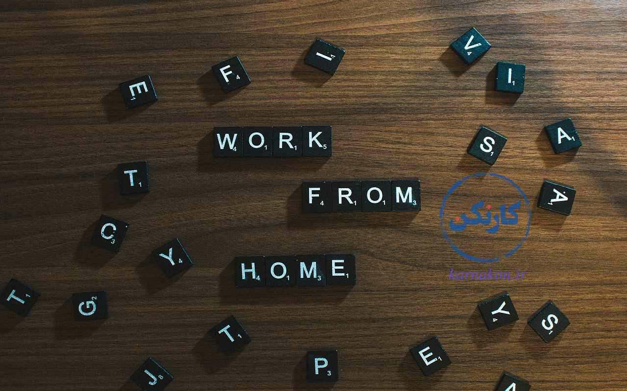 شغل های نوظهور خانگی - مزایای کارکردن در خانه