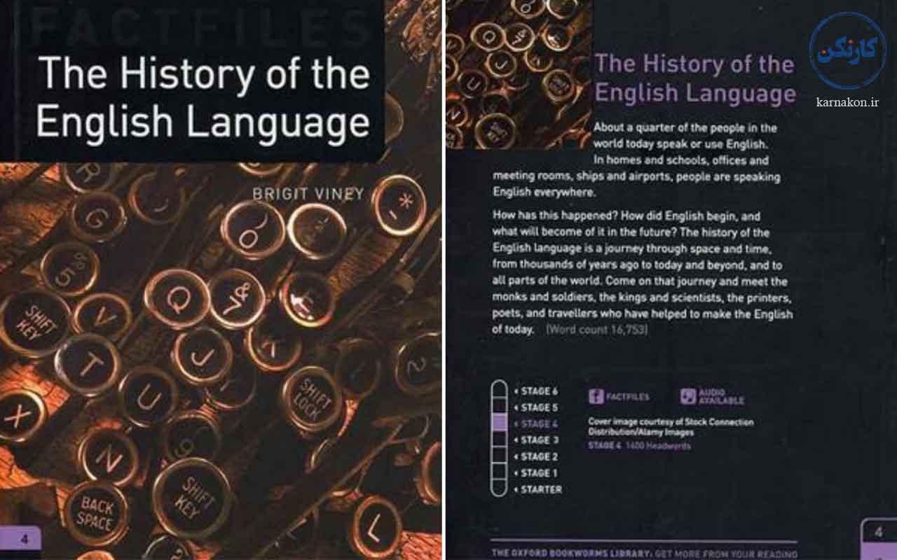 کتاب داستان انگلیسی - آموزش زبان انگلیسی