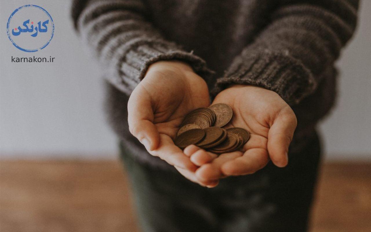 ایده برای پولدار شدن