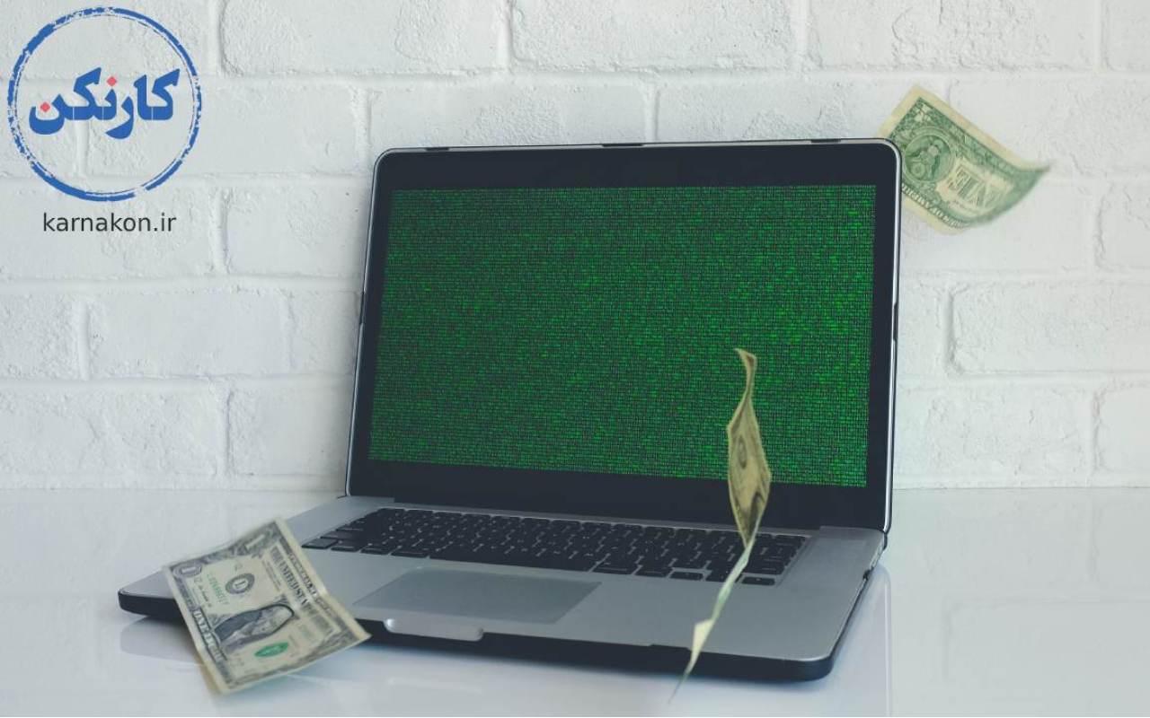 ایده جدید برای پولدار شدن