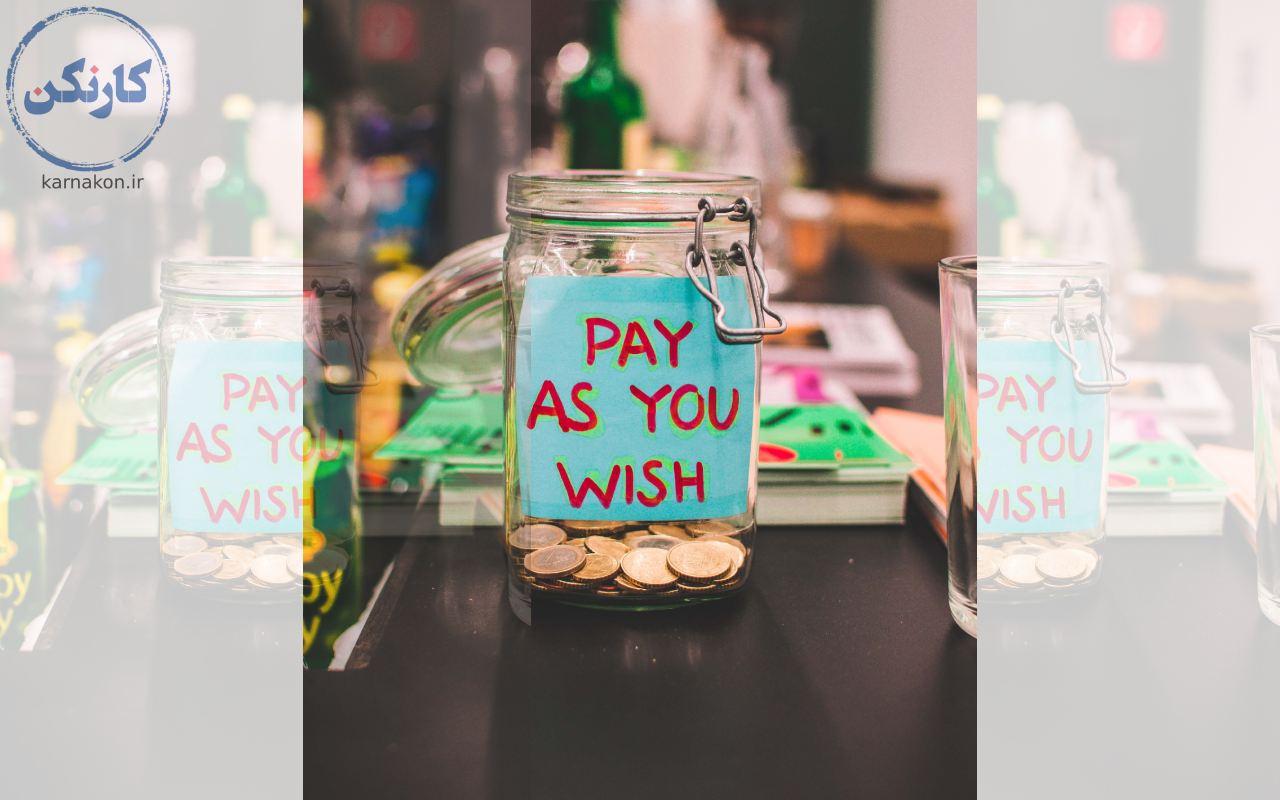 بهترین ایده برای پولدار شدن