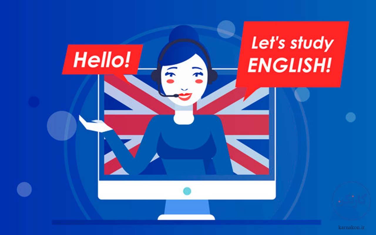 تکرار - قوانین یادگیری زبان انگلیسی