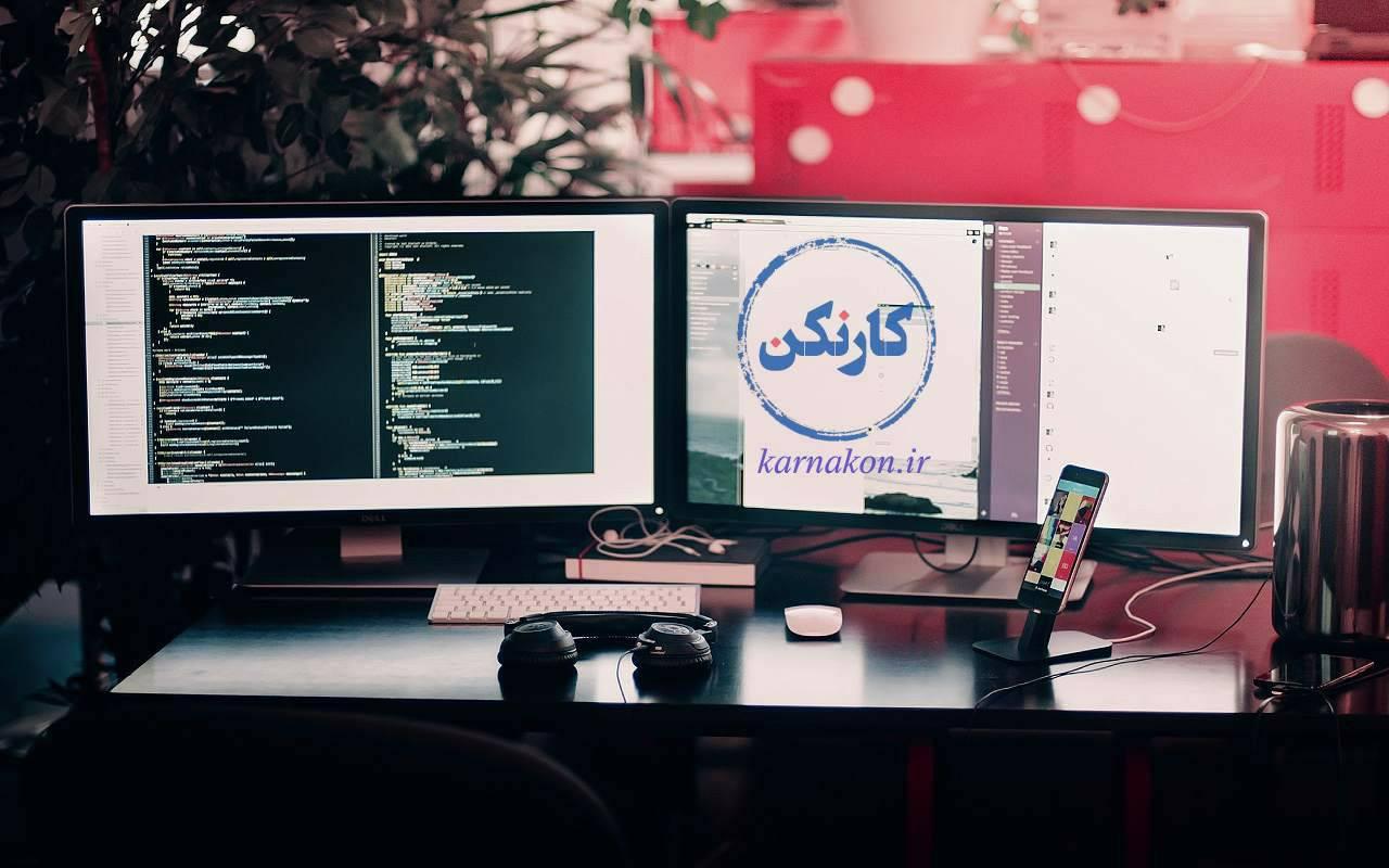 شغل های روبه رشد در ایران و جهان - توسعه وب