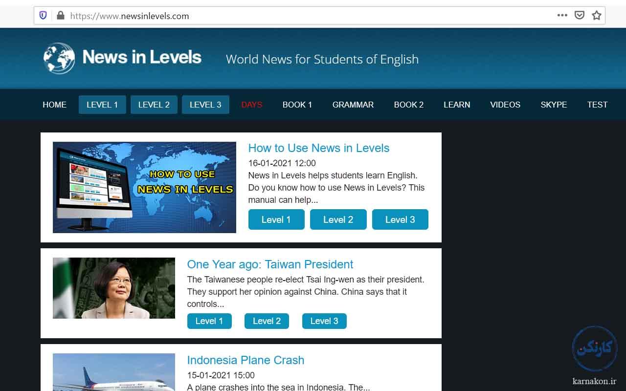 News in levels - اصولی ترین روش یادگیری زبان انگلیسی