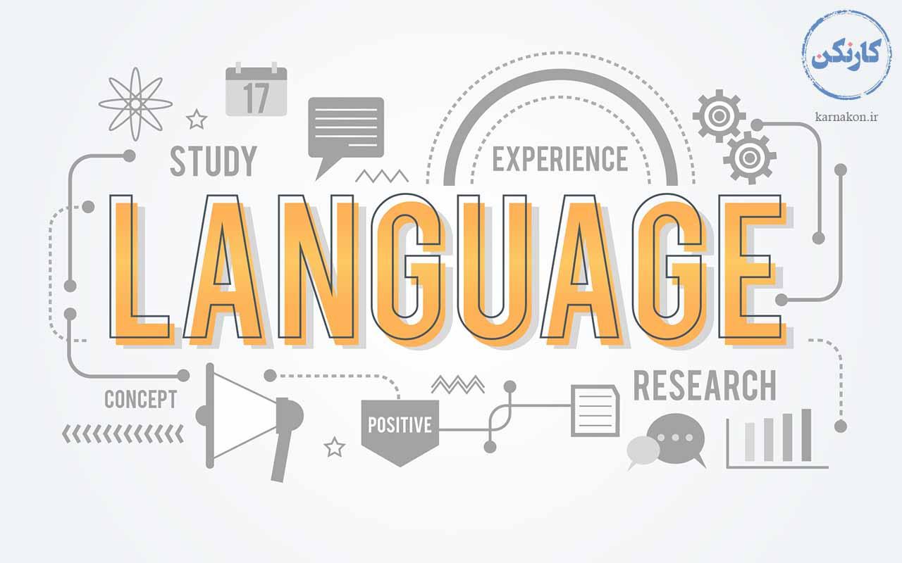 گرامر - برنامه مطالعاتی زبان انگلیسی