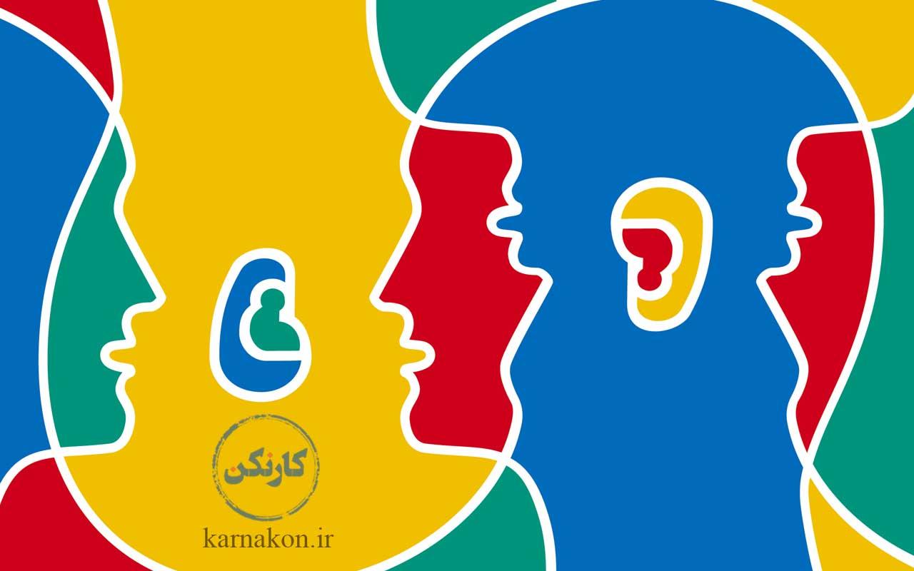 شخصیت شناسی چیست _ همه چیز درباره ی شخصیت شناسی