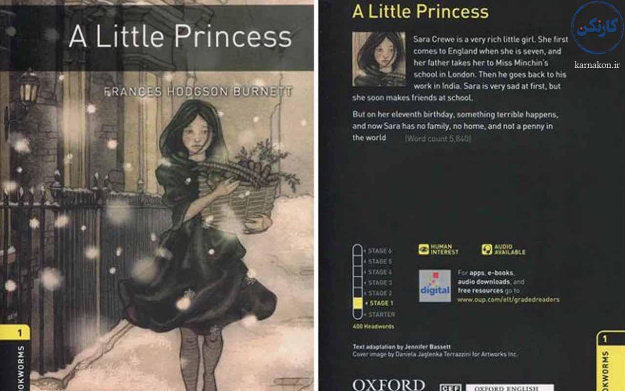 کتاب داستان - آموزش اصولی انگلیسی مقدماتی