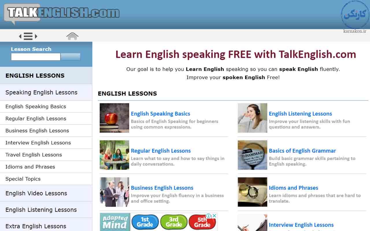 Talk english - یادگیری زبان انگلیسی