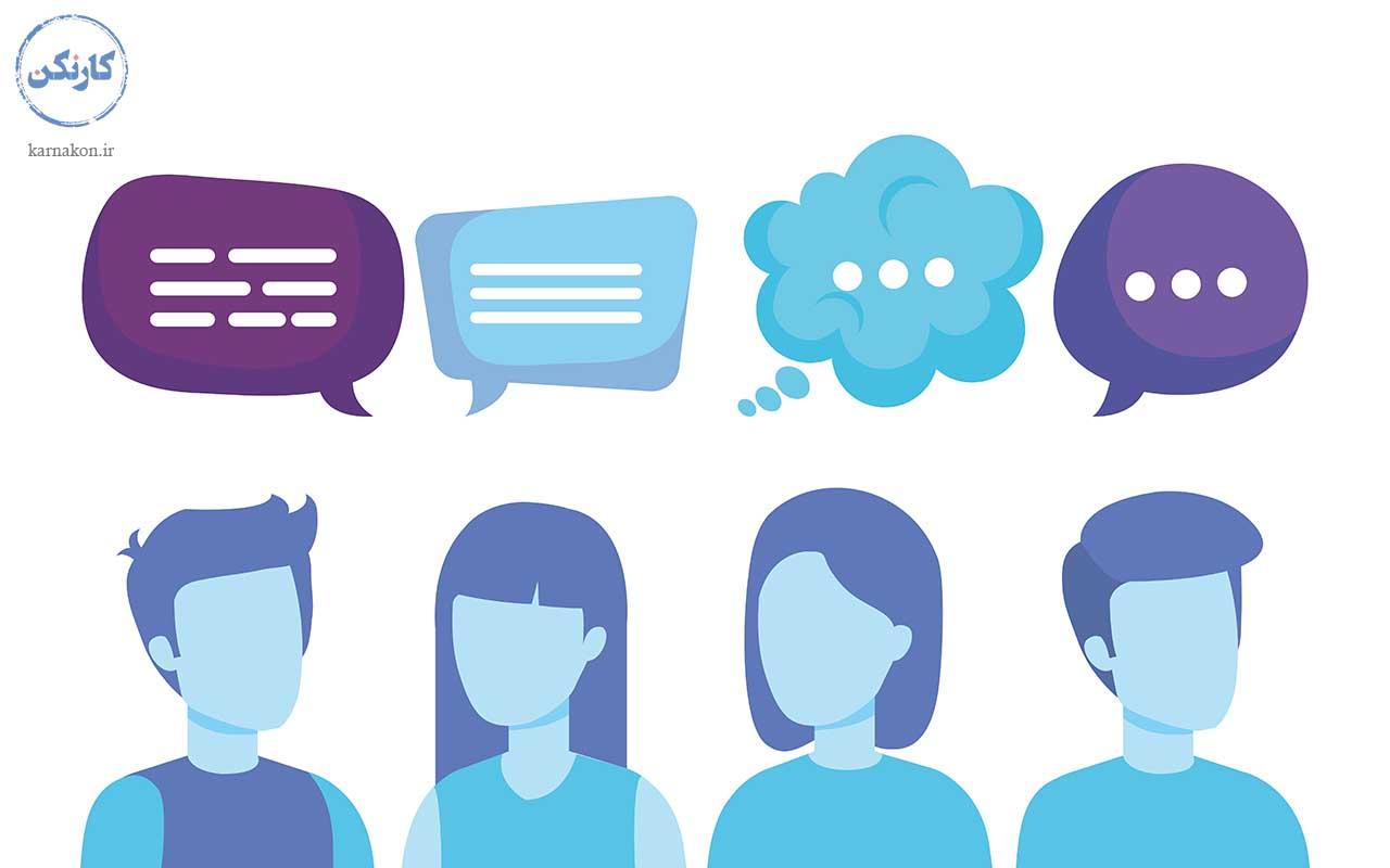 Speaking - آموزش اصولی زبان انگلیسی