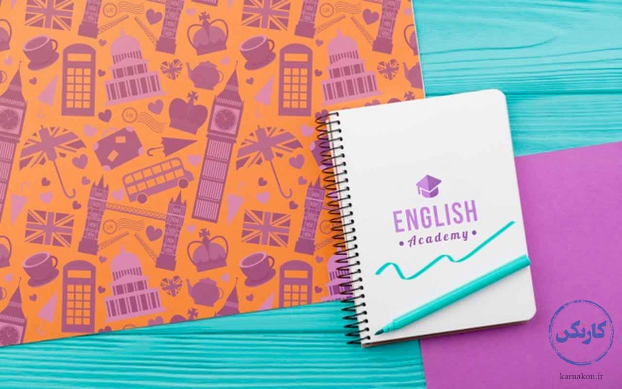 برنامه ریزی - قوانین طلایی یادگیری زبان انگلیسی