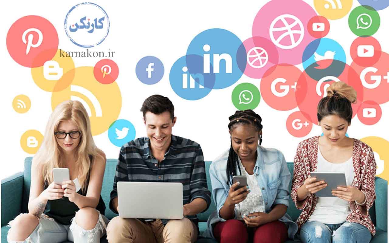 همه چیز درباره شخصیت شناسی و شبکه های اجتماعی