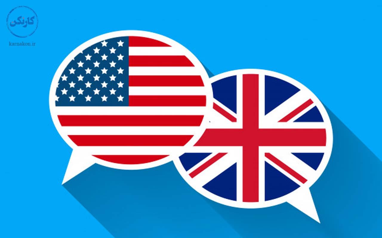 مکالمه انگلیسی - آموزش زبان انگلیسی از الفبا