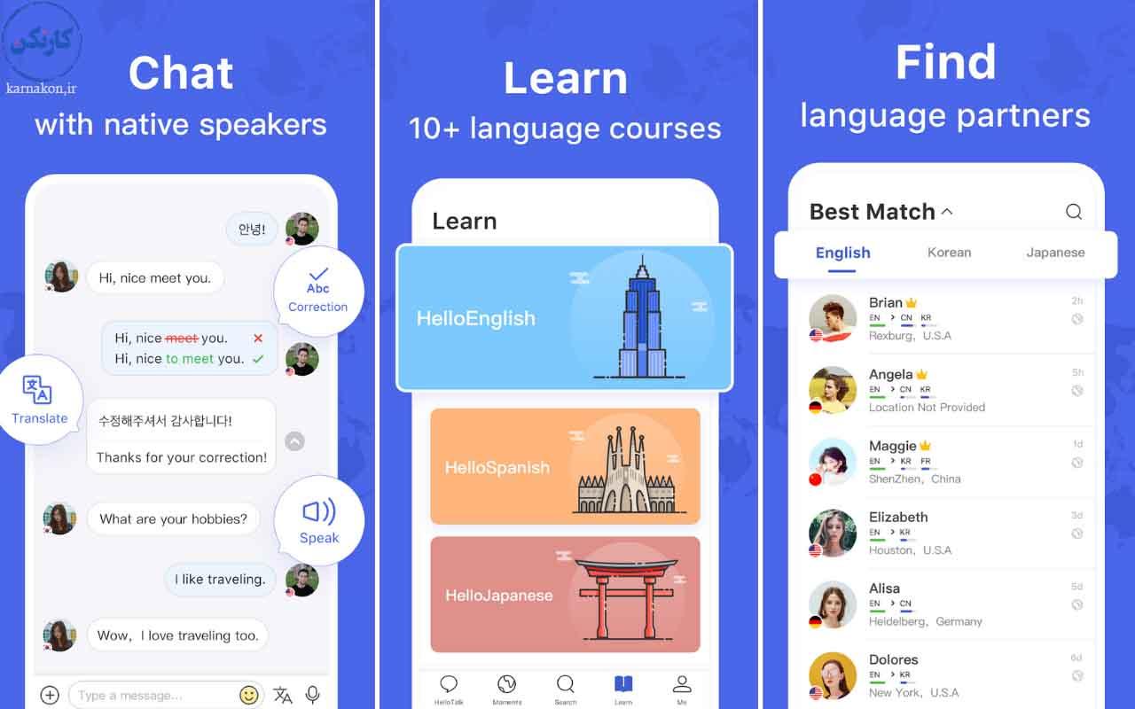 محیط برنامه Hello Talk - قانون طلایی یادگیری زبان انگلیسی
