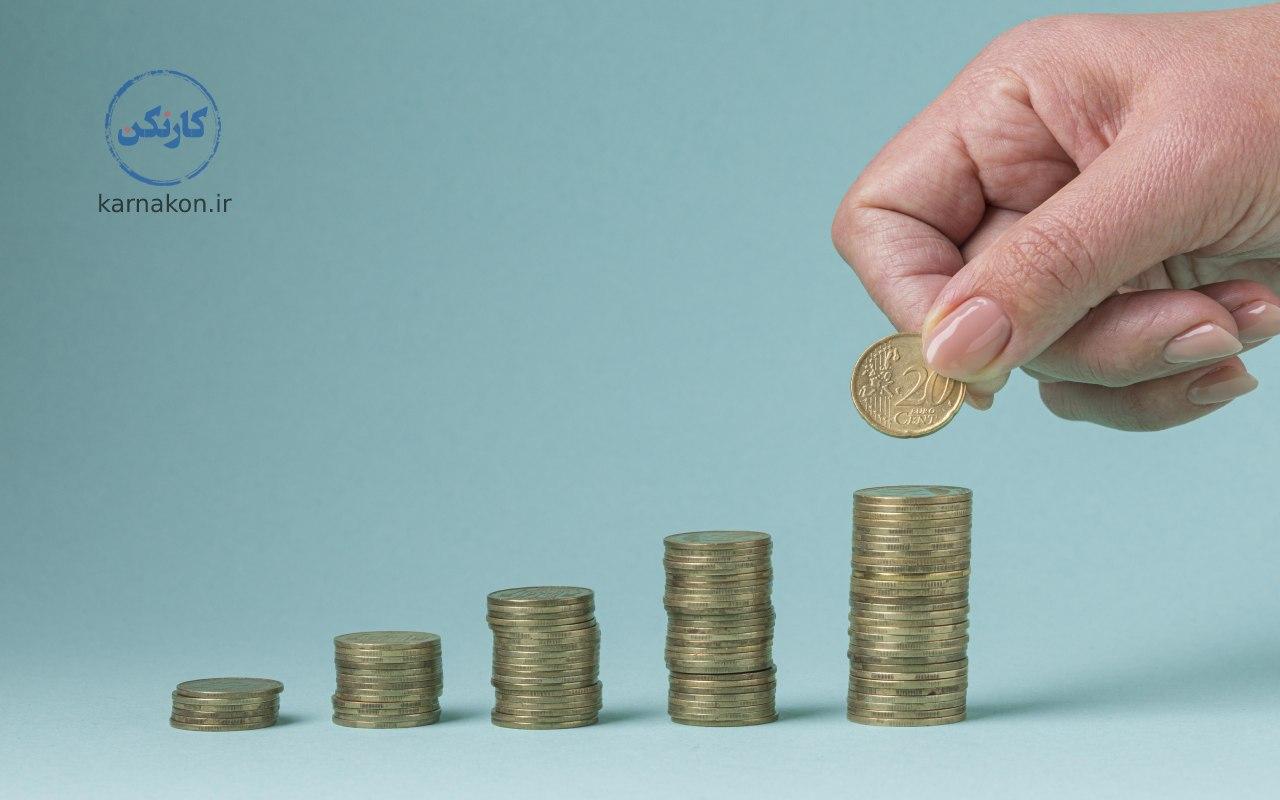 وقتی سرمایۀ اندکی داریم، با پول خود چی بخریم ؟