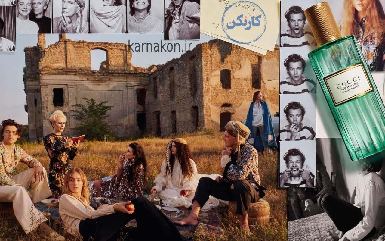 شغل های باکلاس در ایران