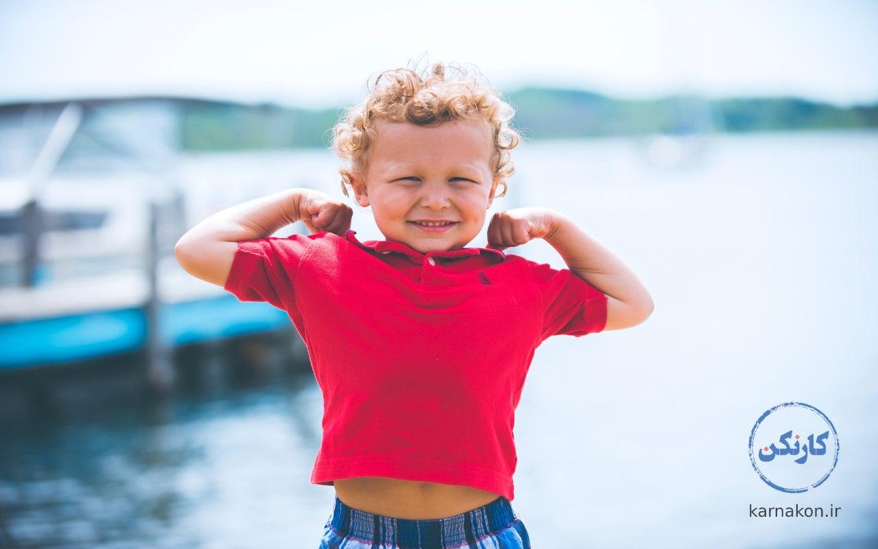 از کجا بفهمیم به چه شغلی علاقه داریم  از دوران کودکی استفاده کنیم.
